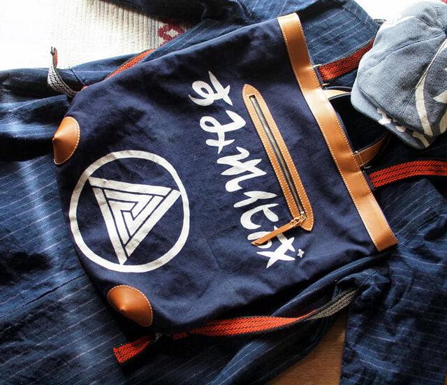 革職人が作る、本格藍染の前掛けバッグ「すみれ化成」3WAYリュックの画像1枚目