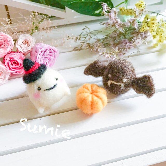 ☆羊毛フェルト☆ハロウィン まんまるおばけとコウモリの画像1枚目