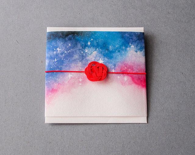 水引 ポチ袋 /『星雲-朱』の画像1枚目