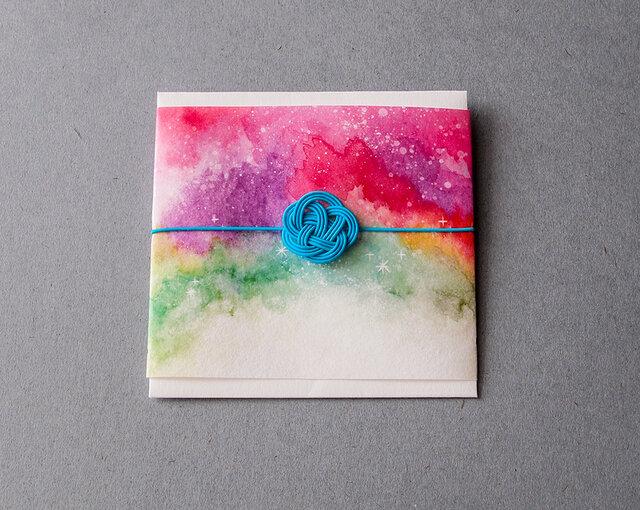 水引 ポチ袋 /『星雲-薄藍』の画像1枚目