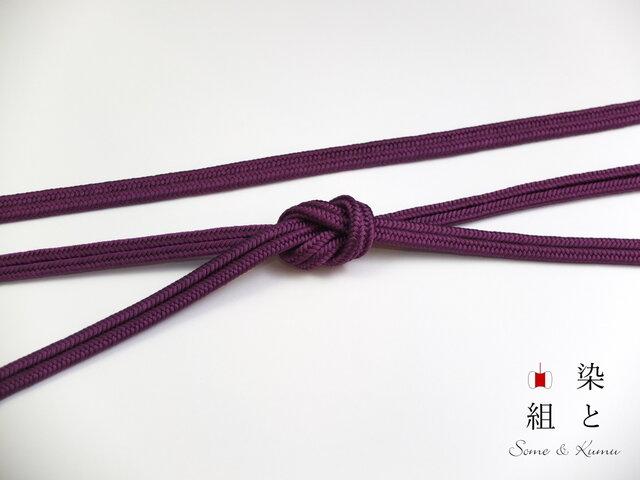 帯締めゆるぎ組(紫根)正絹の画像1枚目