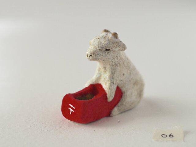 白ヤギの郵便屋さんの画像1枚目