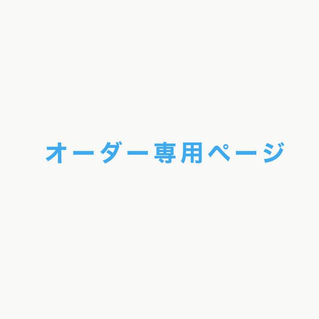satokoyagi様専用ページ ウッドボックス 什器の画像1枚目
