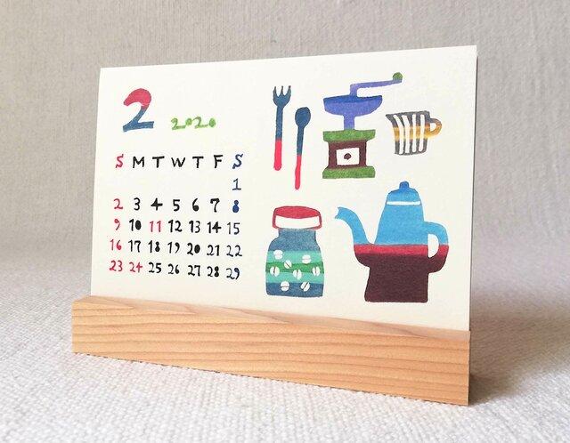 2020年 型染めカレンダー・台座あり「暮らしの道具」の画像1枚目