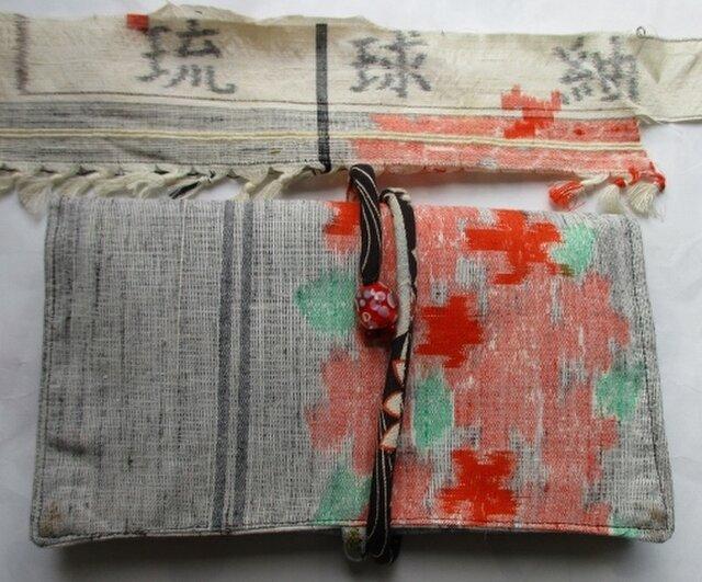 4453 琉球紬で作った和風財布・ポーチの画像1枚目