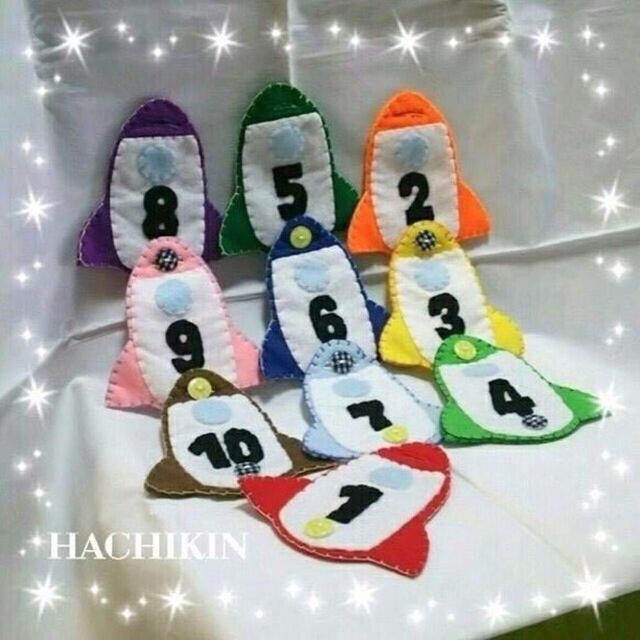 【送料込】ボタンと数字の練習☆ロケット☆知育おもちゃの画像1枚目