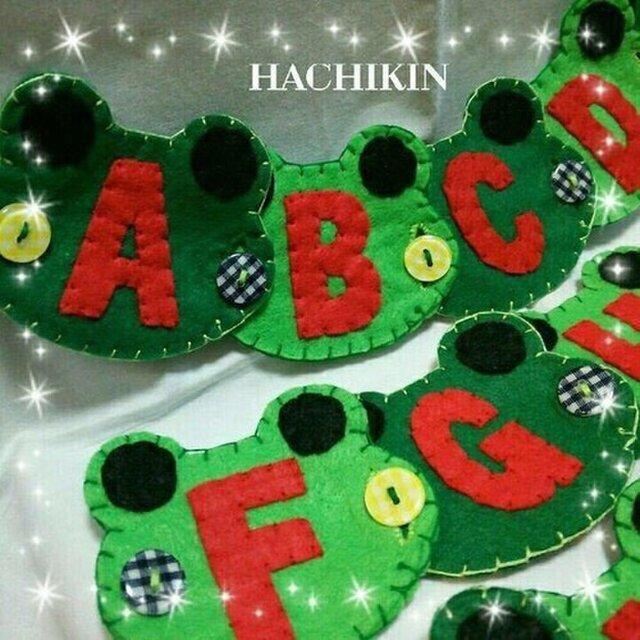 【送料込】アルファベット☆ボタンの練習☆知育おもちゃの画像1枚目