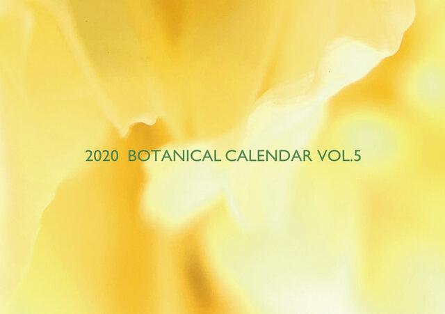 カレンダー 2020 BOTANICAL CALENDAR VOL.5の画像1枚目