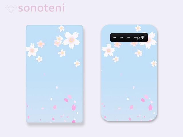 モバイルバッテリー 花柄 桜 2-2 ブルー  4000mAh 10000mAh【受注生産】 #109-mbの画像1枚目