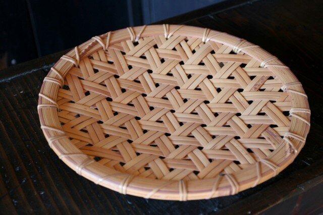 亀甲編み盛り皿(30cm)の画像1枚目