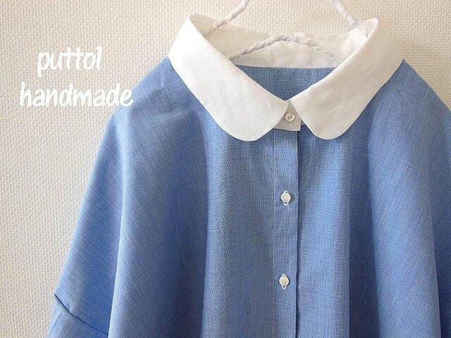 sold out☆サックス♪オフショルダーのビッグシャツの画像1枚目