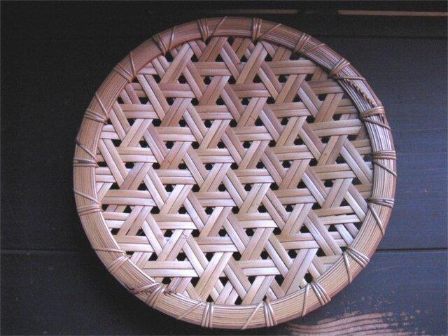 亀甲編み盛り皿(36cm)の画像1枚目