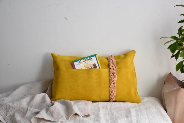 Reading Pocket Pilow (yellow)の画像1枚目