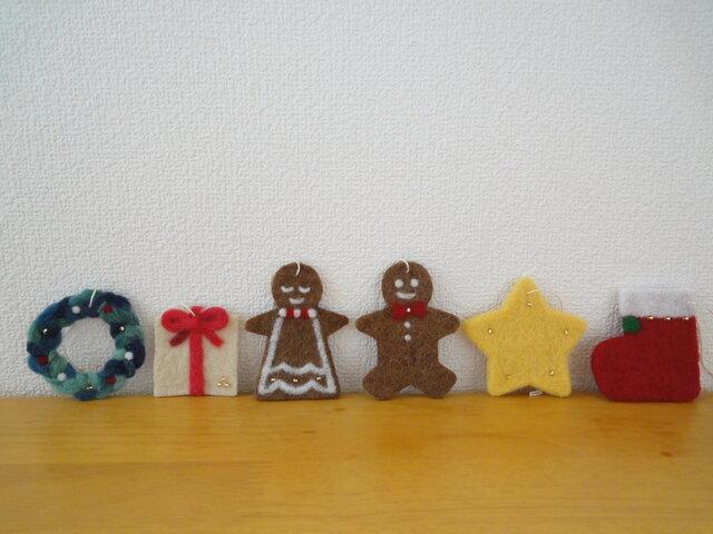 クリスマス・オーナメント6個Setの画像1枚目