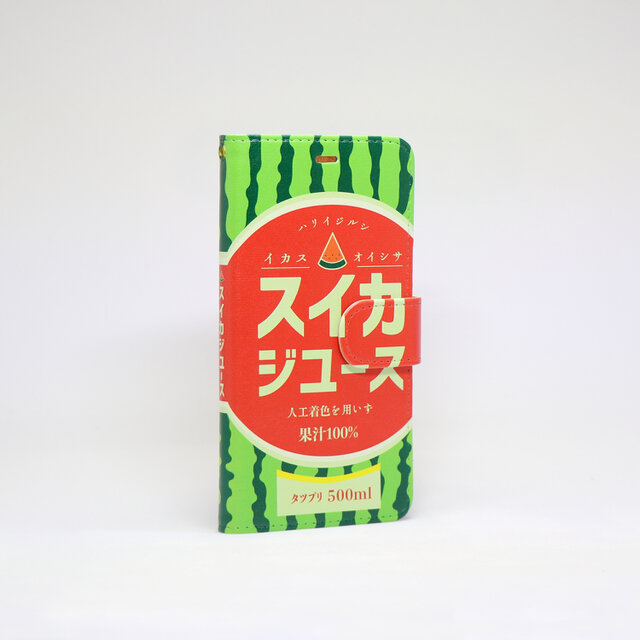 iphone12 ケース 手帳 ベルト付 スイカ ジュースの画像1枚目