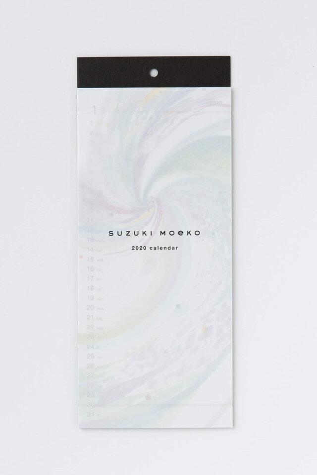 suzuki moeko 2020 calendarの画像1枚目