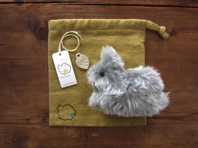 "PEPOSO: furry animals ""rabbit"" うさぎ /グレーの画像1枚目"