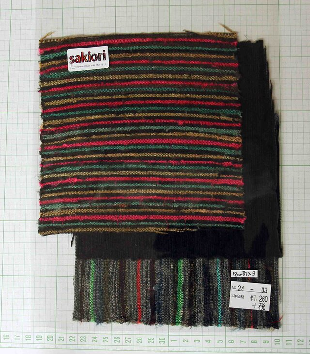 裂き織りのはぎれセット 手織り さきおりハギレの画像1枚目