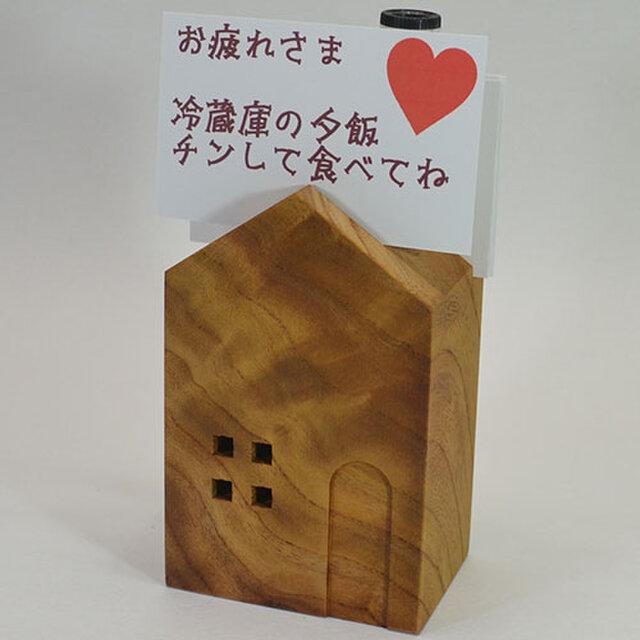 欅のハウス型メモスタンドの画像1枚目