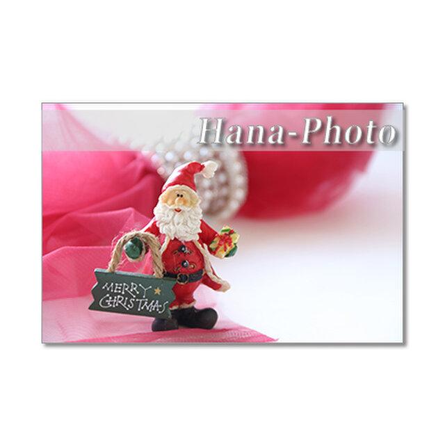 1370)クリスマス11      ポストカード5枚組の画像1枚目