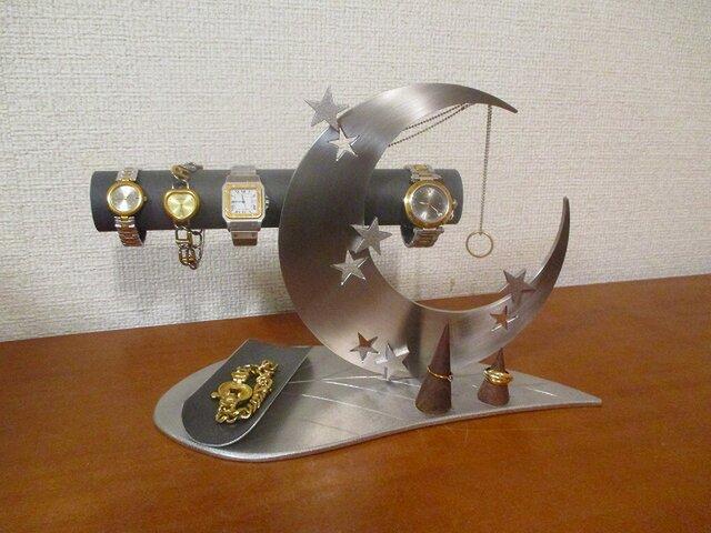 アクセサリースタンド  リーフ三日月腕時計、ネックレス、リングスタンドトレイ ブラックの画像1枚目
