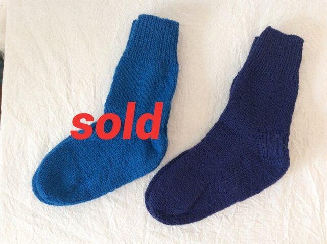 手編みの靴下 ターコイズ  ネイビーの画像1枚目