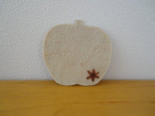 *再出品*羊毛フェルトコースター・りんご ベージュ の画像1枚目