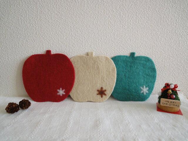 羊毛フェルトコースター・りんご ベージュ の画像1枚目