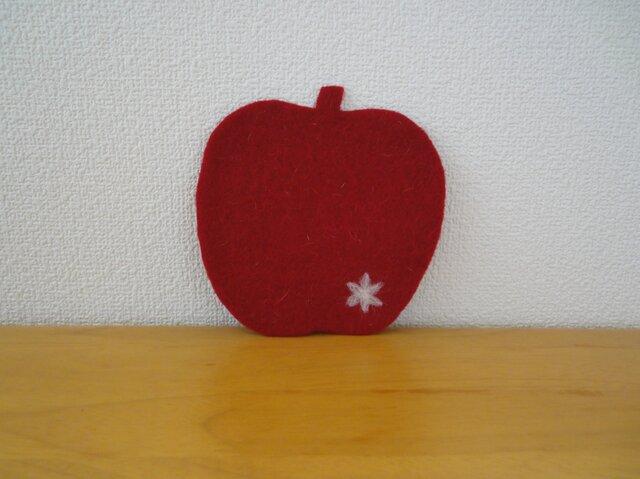 羊毛フェルトコースター・りんご あかの画像1枚目