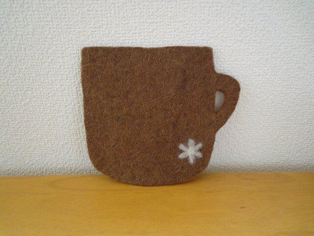 *再出品* 羊毛フェルトコースター・マグカップ 茶  の画像1枚目