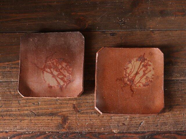 備前焼 角皿・2枚セット(19cm) sr1-030の画像1枚目