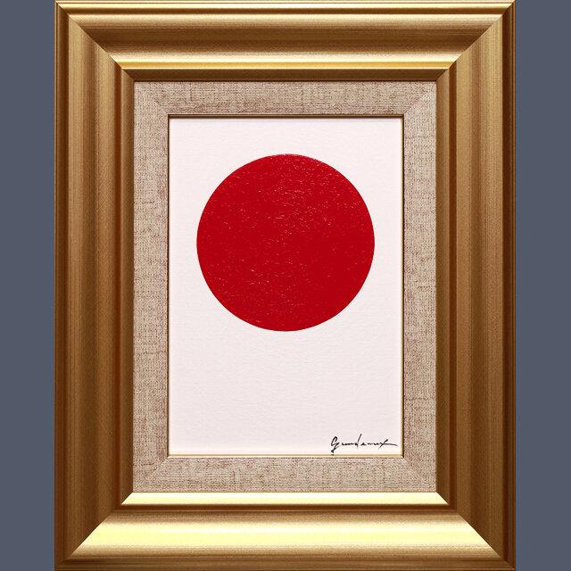 肉筆油絵●『太陽』●がんどうあつし直筆真作絵画SM新品油彩額縁付赤紅白日の丸日本の画像1枚目