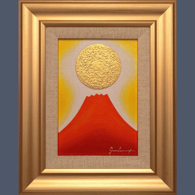 小さい油絵●『金の太陽の日の出赤富士』●がんどうあつし肉筆直筆絵画額縁付金運風水の画像1枚目