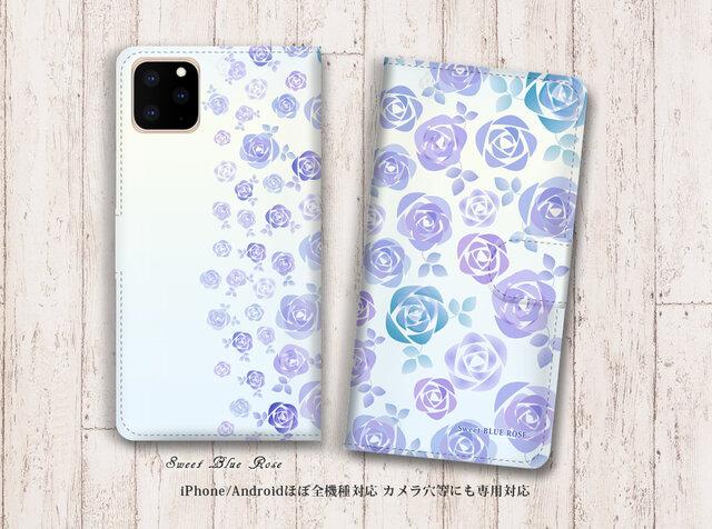 iPhone/Android対応 手帳型スマホケース(カメラ穴あり/はめ込みタイプ)【Sweet Blue Rose】の画像1枚目