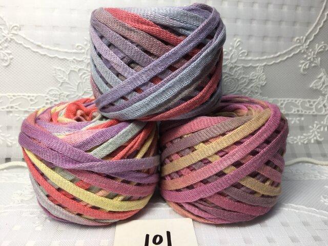 101手染め糸♬極太段染めコットンリリヤン128gの画像1枚目