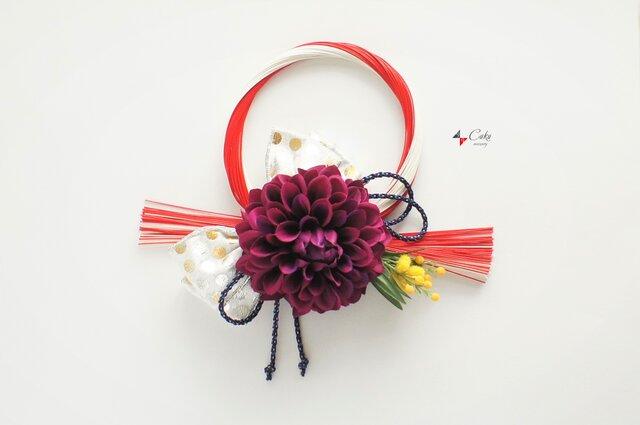 冬の新作 正月飾り(水玉×赤紫)【しめ縄】の画像1枚目
