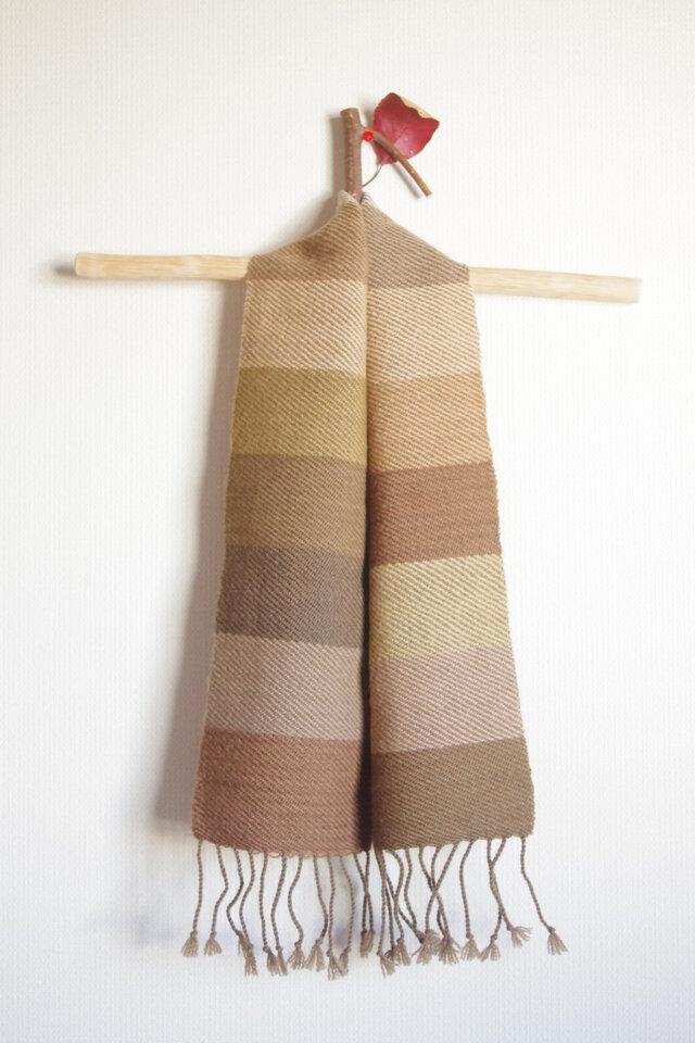 草木染しましま・手織りウールミニマフラー No.3(胡桃・桜・梅・アカメガシワetc)の画像1枚目