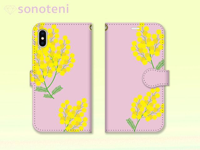 スマホケース 手帳型帯付き 北欧 花柄 ミモザ 2-2 ピンク (iPhone・Android対応)【受注生産】の画像1枚目