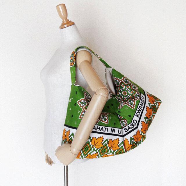 アフリカ布(カンガ)のカボチャバッグの画像1枚目