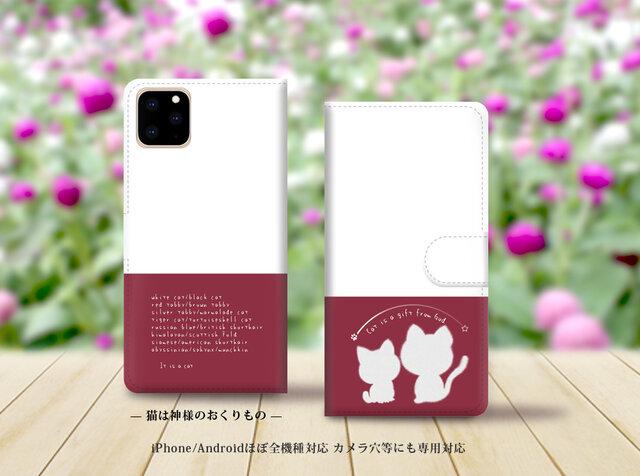 iPhone/Android対応 手帳型スマホケース(カメラ穴あり/はめ込みタイプ)【猫は神様のおくりもの(ワインレッド)】の画像1枚目