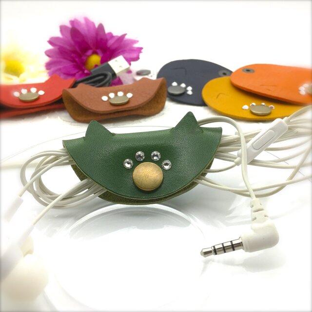 猫耳と肉球が可愛い♪本革コードホルダー(グリーン・栃木レザー)の画像1枚目