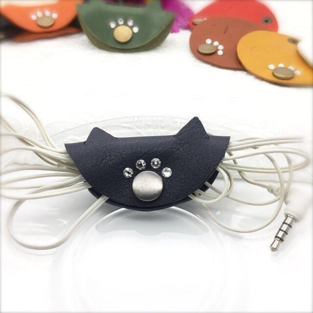 猫耳と肉球が可愛い♪本革コードホルダー(ネイビー・イタリアンレザー)の画像1枚目