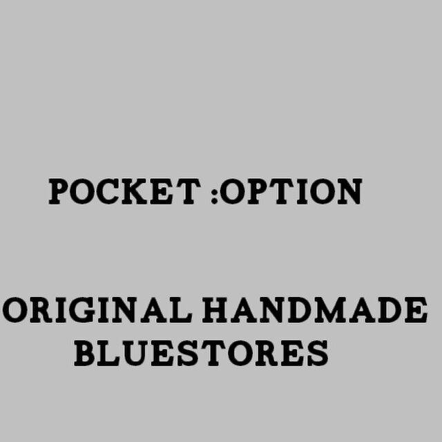 ポケット オプション の画像1枚目