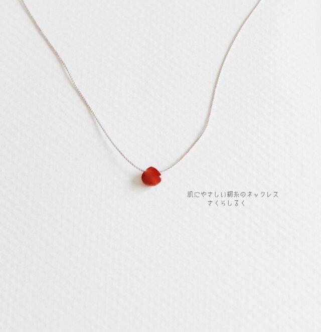 30 [14kgf] レッドアゲート 肌にやさしい絹糸のネックレスの画像1枚目