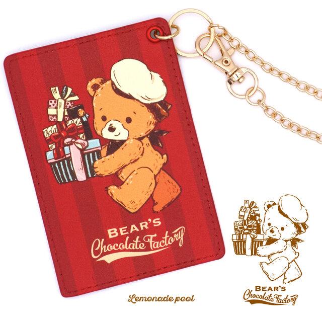 クマのチョコレート工場パスケースの画像1枚目