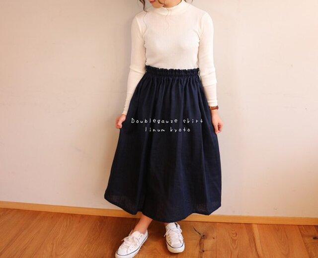 【フリーサイズ】ダブルガーゼで魅せる、ウエストゴムのふんわりギャザースカート(ナイトネイビー)の画像1枚目