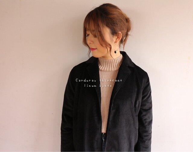 しっかり厚手太うねコーデュロイで魅せる、さくっと羽織り前開きオータムコート(ブラック)の画像1枚目