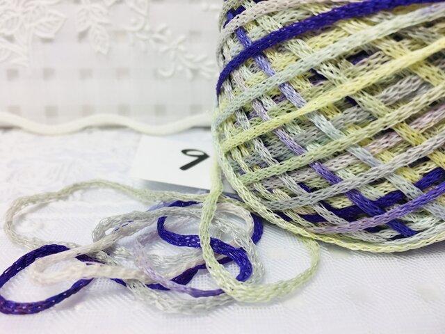 ❾手染め糸♬36g段染めナイロンリリヤンの画像1枚目