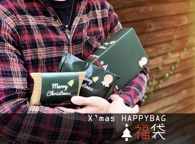 革好きなあなたと彼に革ギフト「クリスマスギフト福袋」¥16000相当~リクエスト可能の画像1枚目