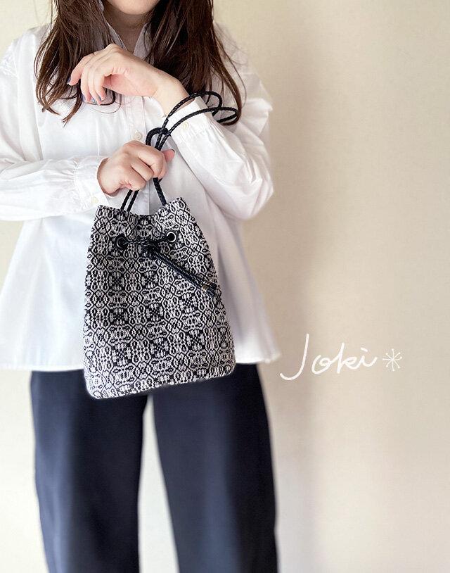 [再販]bag[手織りオーバーショット織  巾着バッグ]グレー×ブラックの画像1枚目